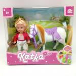 Bábika Katka s koňom