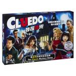 Spol. detektivní hra Cluedo