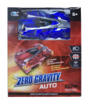 Zero gravity auto