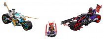 Lego Ninjago 70639 Pouličný závod Hadieho Jaguára