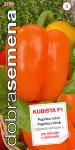 Dobrá semena Paprika zeleninová -  Kubista F1 15s