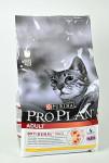 Purina ProPlan Cat Adult s kuřecím masem 1,5 kg