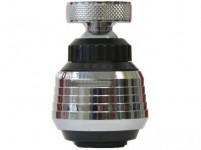 perlátor kĺbový kov / plastový, - S / 874