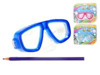 Potápěčské brýle Dual Lens 13x6 cm - mix barev