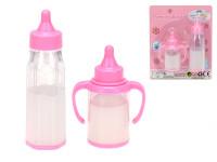 Dojčenská fľaštička pre bábiky s mliekom 2ks plast 12cm