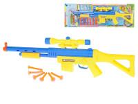 Puška na prísavky 56,5 cm + náboje