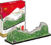 Puzzle 3D Čínsky múr - 75 dielikov