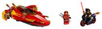 Lego Ninjago 70638 Katana V11