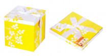 Skladacia darčeková krabička XL, žltá - VÝPREDAJ