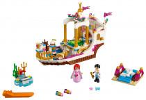 Lego Princezné 41153 Arielin kráľovský čln na oslavy