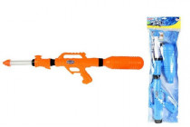 Vodné pištole plast 47cm