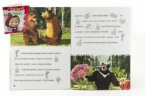 Omalovánky Máša a medvěd - Veselé úkoly s Mášou a medvědem + samolepky 20x27cm