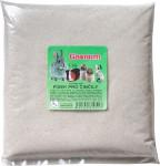 Piesok kúpací pre činčily Granum 1 kg