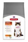 Hill 'Feline Dry Hairball Contr. kurča 1,5kg