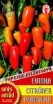 Paprika - Zmes Evinka, Citronek, Vendulka, na zaváranie 15-20 semien
