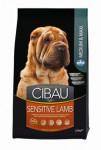 Ciba Dog Adult Sensitive Lamb & Rice 2,5kg