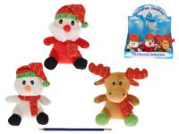 Postavička plyšová 15 cm vánoční - mix variant či barev