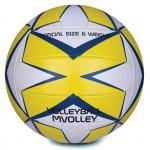 Spokey MVOLLEY Volejbalová lopta žltý rozm. 5