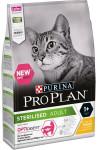 PRO PLAN Cat Sterilised Chicken 3 kg