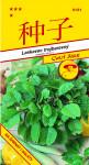 Semo Láskavec trojfarebný - Green Leaf Vegetable 1g - séria Asie
