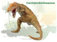 Dinosaurus - Carcharodontosaurus 18 cm