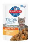 Hill's Feline kapsa Adult Young Sterilised Chicken 85g