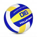 Spokey DIG II Volejbalový míč modro-žlutý vel. 5
