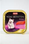 Animonda VomFeinsten cat van. Koťata - hovězí 100 g