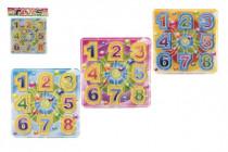 Hlavolam guličky s číslami plast - mix farieb