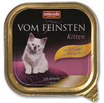 Animonda VomFeinsten cat van. Koťata  - drůbeží 100 g