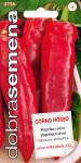 Dobrá semená Paprika zeleninová - Corno Rosso 30s