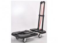 vozík plošinový skladací nastaviteľný 750 / 1560x1035x380mm PP + kov, nosnosť 200kg