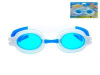 Plavecké brýle 16 cm