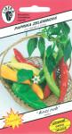 Paprika kozí roh - Saturn v novom (15-20 semien)