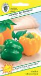 Paprika - Ludmila (15-20 semien)