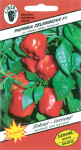 Paprika F1 - Kaliope F1 (15-20 semien)