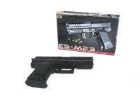 Pistole na kuličky 15 cm s kuličkami