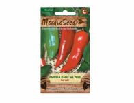 Osivo Paprika zeleninová skorá PARADE, na pole, typ Kapie