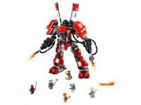 Ohnivý robot