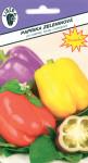 Paprika - Štěpánka (15 semien)