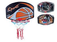 Koš na košíkovou velký 60x42 cm s dřevěnou deskou - mix variant či barev