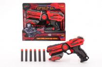 Pistole na šipky Basic 23 cm + 6 šipek