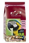 VL Prestige Premium Parrot - velký papoušek 1 kg