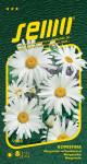 Semo Margaréta biela - Shasta Daisy 0,8g