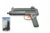 Vodní pistole plast 22cm