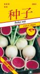Semo Reďkev - Red Meat bieločervená 3,5g - séria Asie