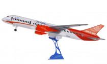 Skládací letadlo velké