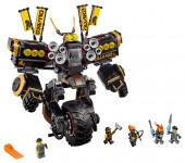 Lego Ninjago 70632 Robot zemetrasenie