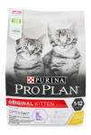ProPlan Cat Kitten kurča 3kg