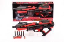 Sportovní pistole na šipky Serve nad Protect Mega 54 cm